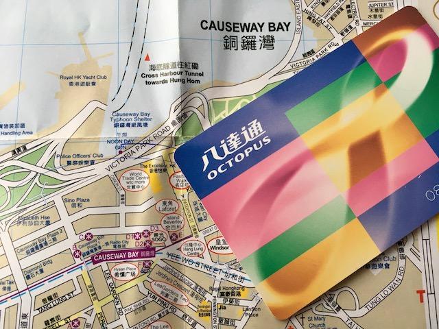 空港から香港市内までのバス料金(運賃)