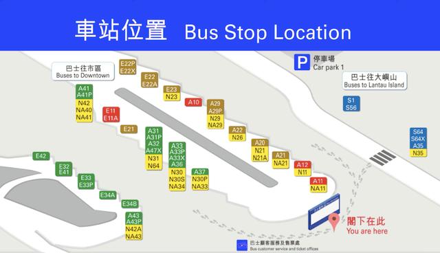 香港空港の市内行き路線バス停マップ