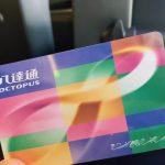 香港空港でオクトパスカードを買う方法