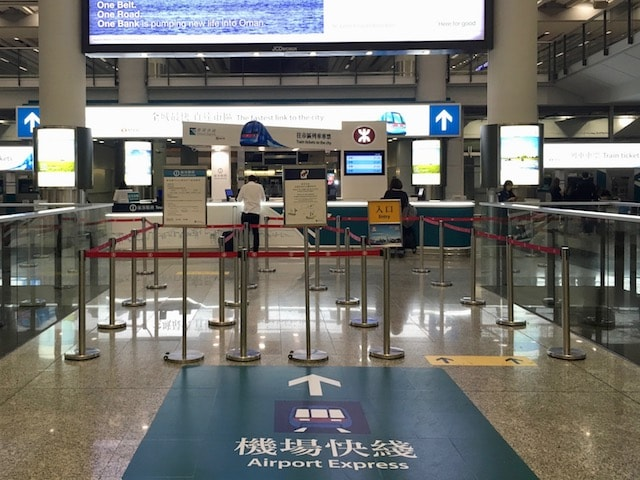 香港国際空港内でオクトパスカードが購入できる場所