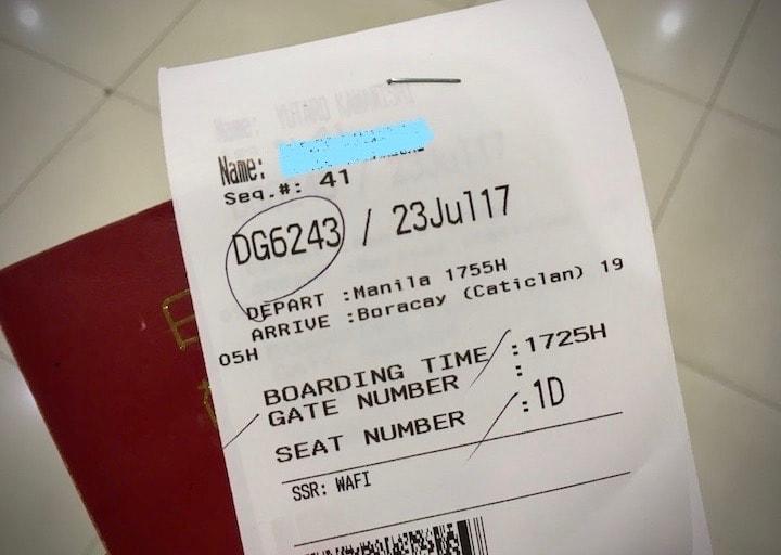 セブパシフィック航空のチケット