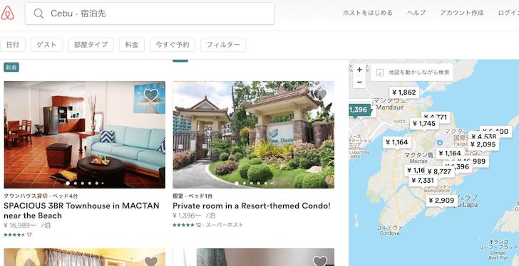 Airbnbでフィリピン・セブ島の物件を検索