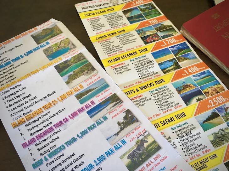 コロン島の各アイランドホッピングツアー内容・料金