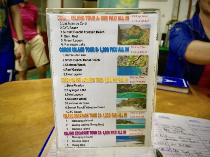 コロン島の各種アイランドホッピングツアー料金まとめ