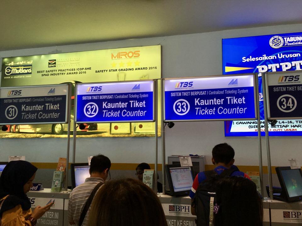TBSバスターミナルで高速バスのチケット購入