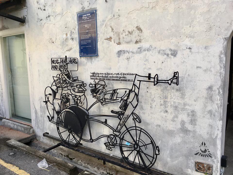 マレーシア・ジョージタウンの鋼棒彫刻アート
