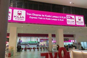クアラルンプール空港から市内までKLエクスプレスで移動する方法