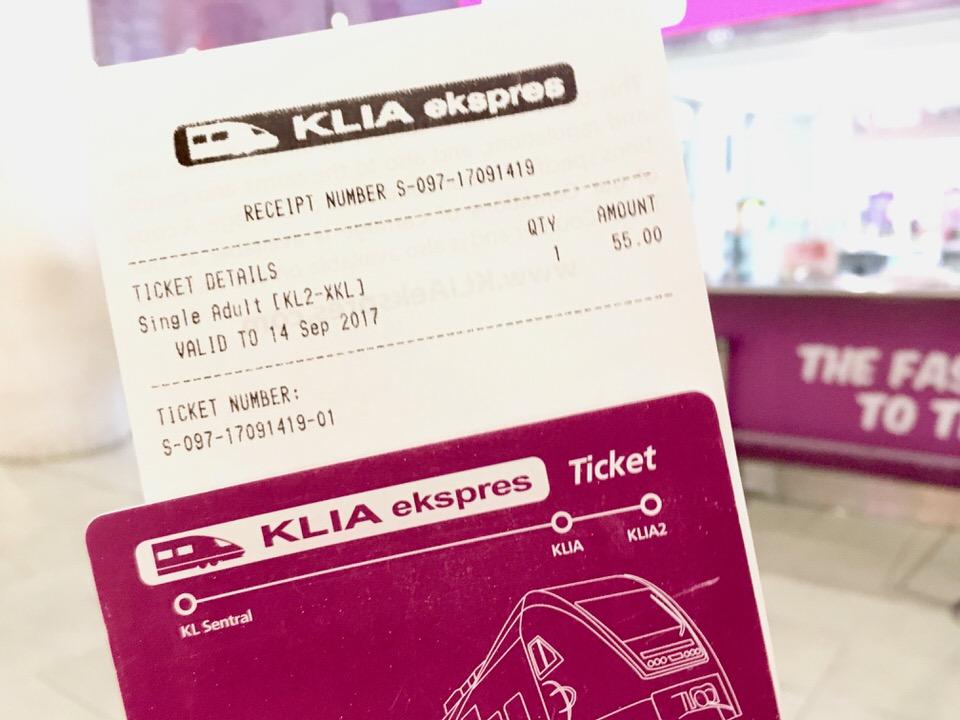 KLIAエクスプレスのチケット料金