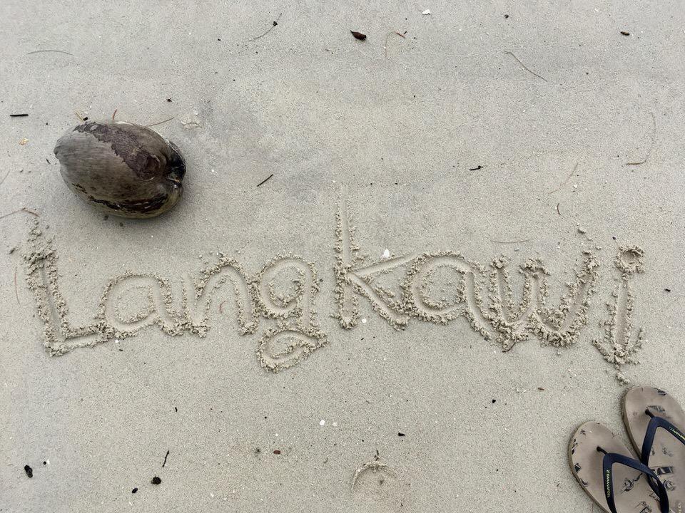 マレーシアのランカウイ観光おすすめの人気&穴場ビーチ
