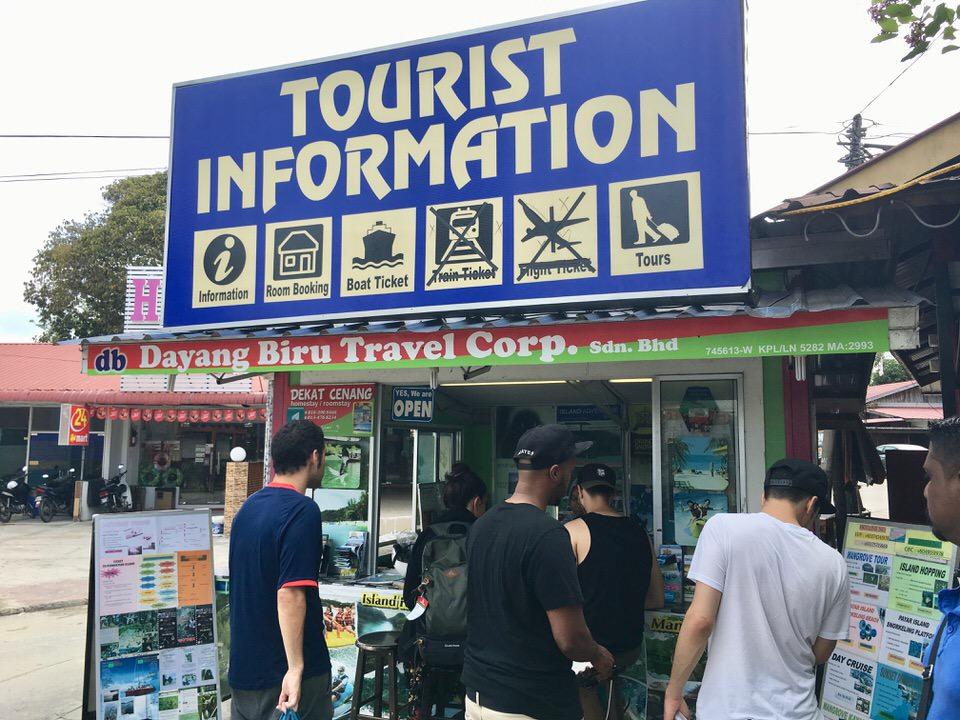 ランカウイ島のアイランドホッピングツアー参加方法