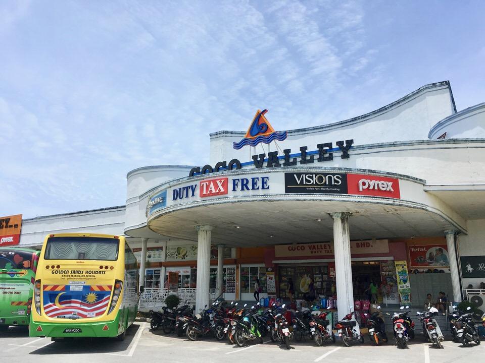 ランカウイ島の免税店で買い物
