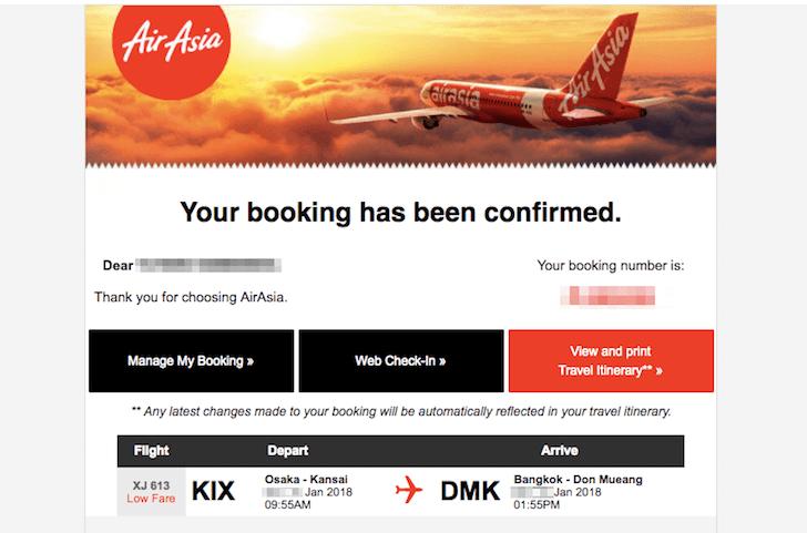 サプライスで予約したエアアジア航空券情報