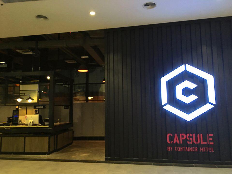 クアラルンプール空港内にある「カプセル・バイ・コンテナホテル」