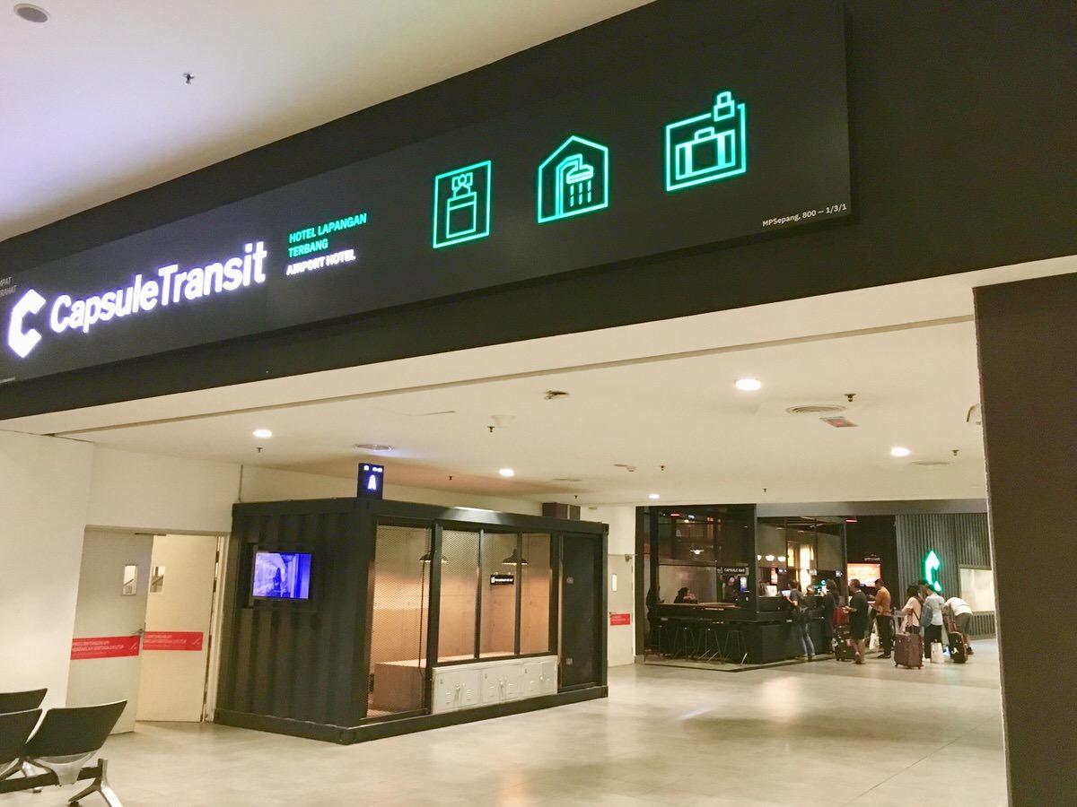 クアラルンプール空港内のカプセルホテルの場所