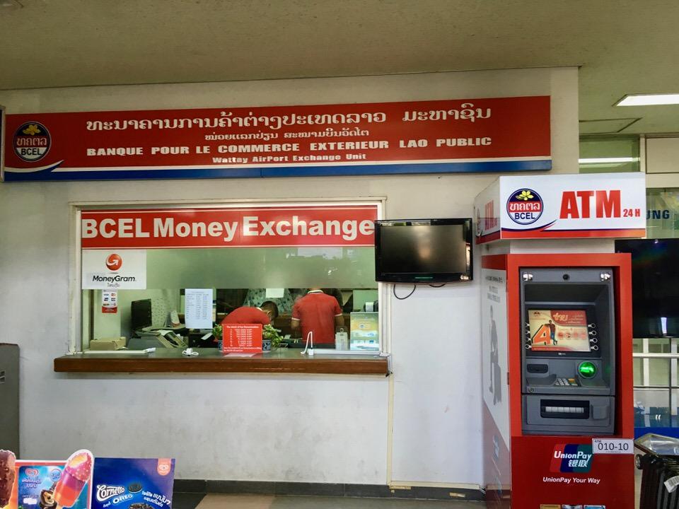 ①ビエンチャン空港のATMや両替所で現地通貨を入手する