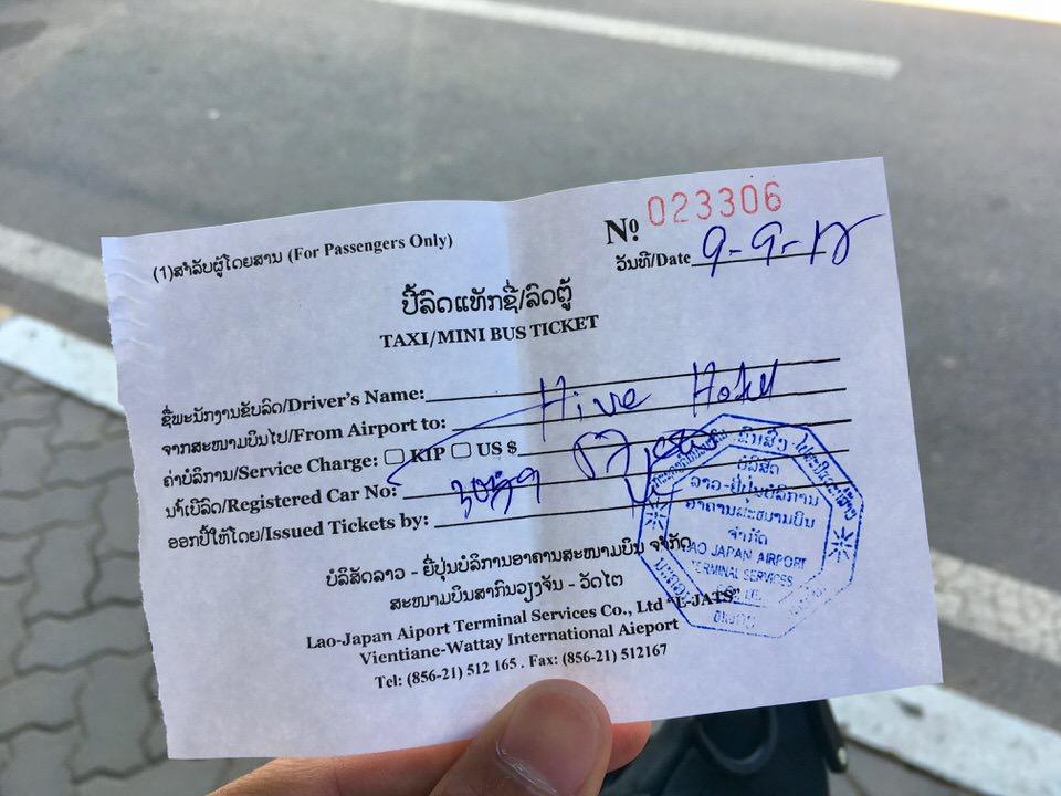 空港からビエンチャン市内行きのタクシーチケット
