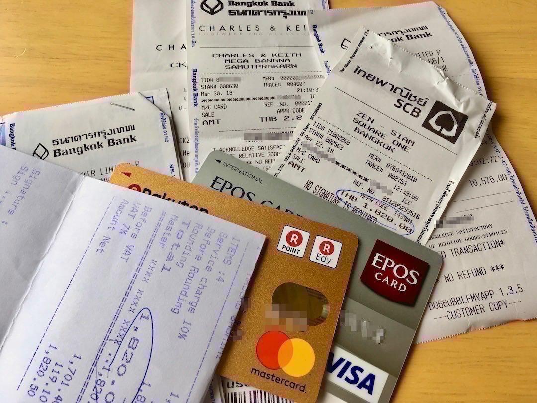 海外旅行中の支払いをキャッシュレス