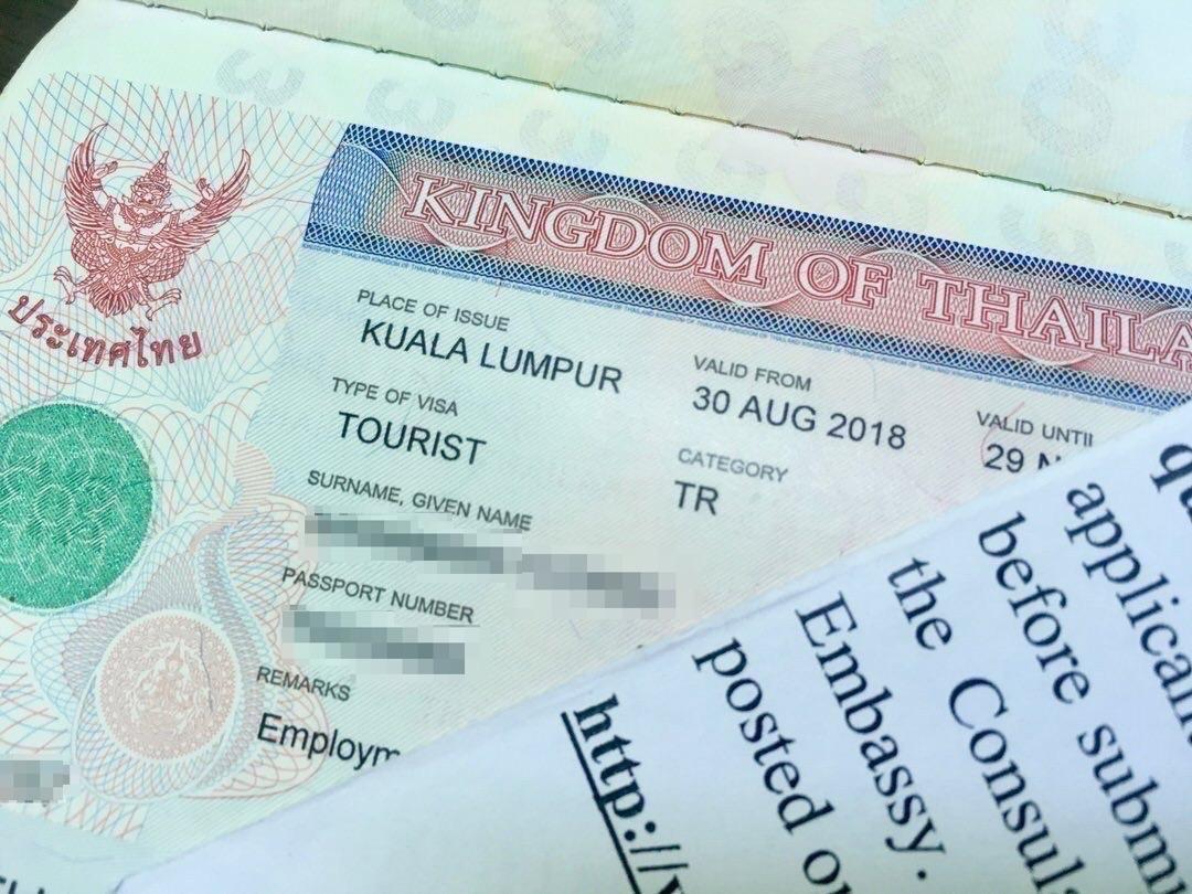 マレーシアのクアラルンプールでタイ観光ビザシングル取得