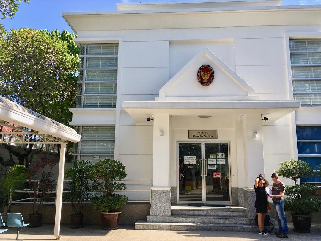 クアラルンプール市内のタイ大使館の場所