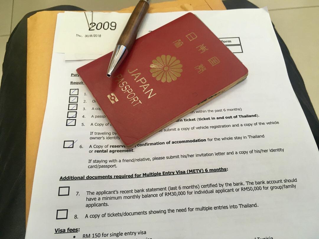 クアラルンプールでのタイ観光ビザ取得に必要な書類・費用