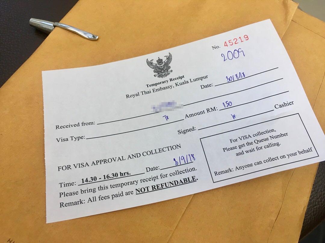 マレーシアでのタイ観光ビザ申請費用