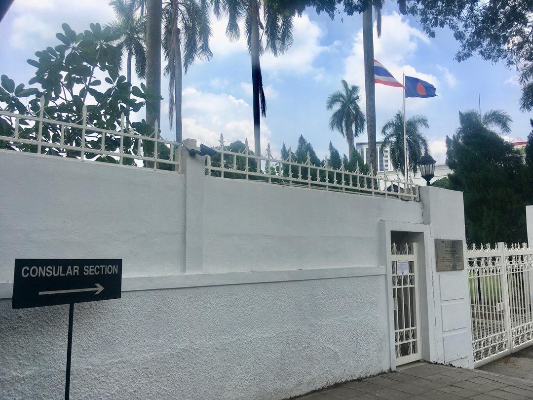 マレーシア首都クアラルンプールのタイ大使館