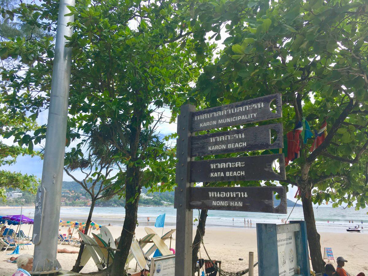 タイ・プーケット旅行で巡りたいおすすめビーチ