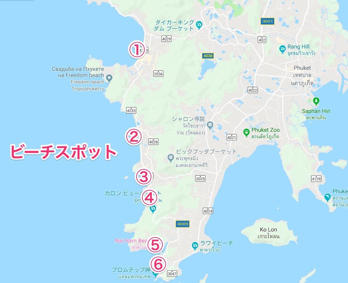 プーケット島のビーチスポット地図