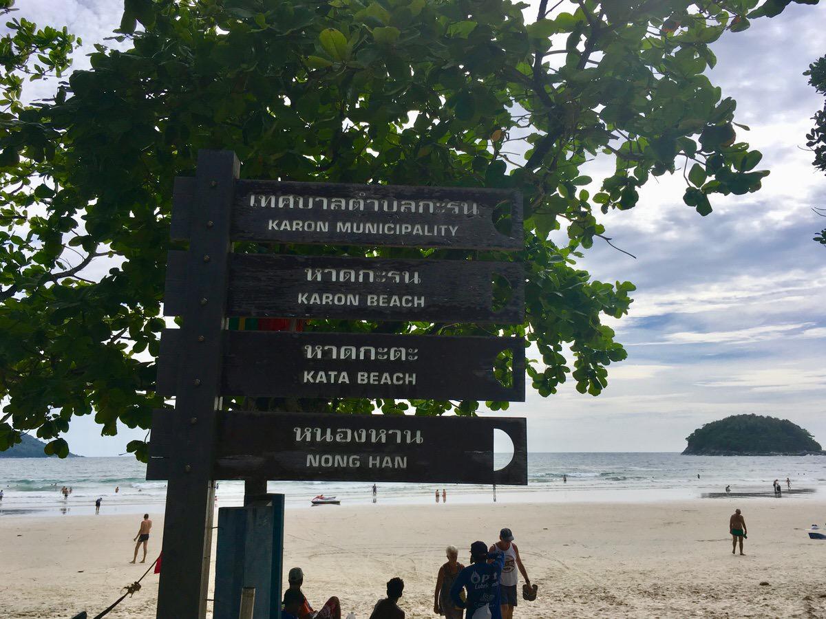 私が長期滞在したプーケットのカタビーチエリア