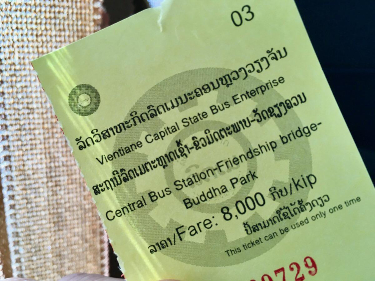 ビエンチャン市内行きのバスチケット料金