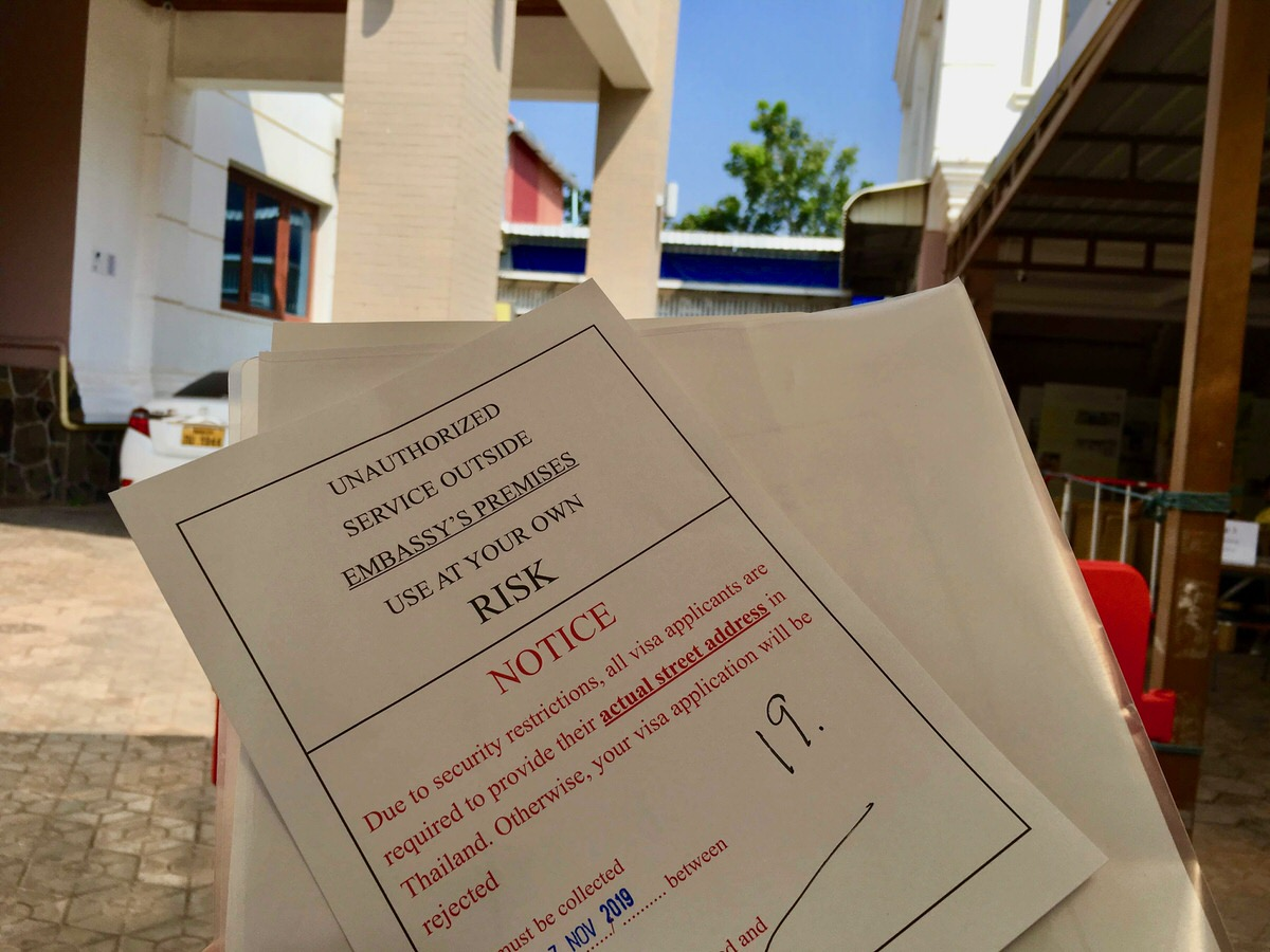 タイ観光ビザ申請完了した受付番号