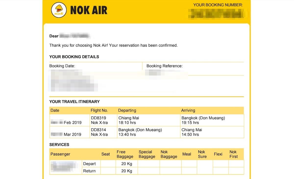 ノックエア(NokAir)でチケット購入