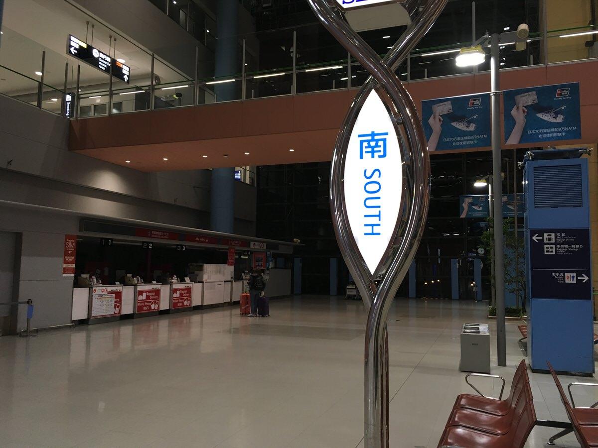 楽天プレミアムカード特典でJAL空港宅配サービスを無料で利用できた体験談