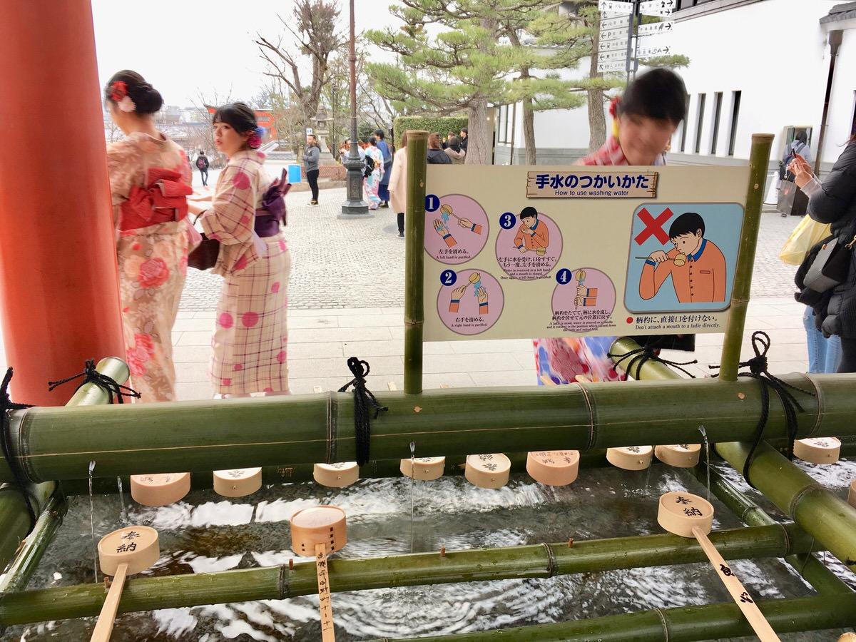 日本国内旅行先・観光地選び
