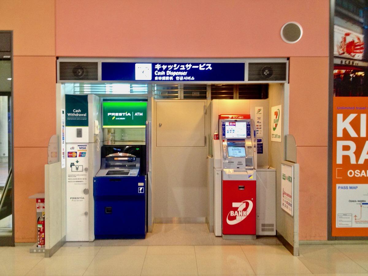 お金の両替(外貨→日本円)