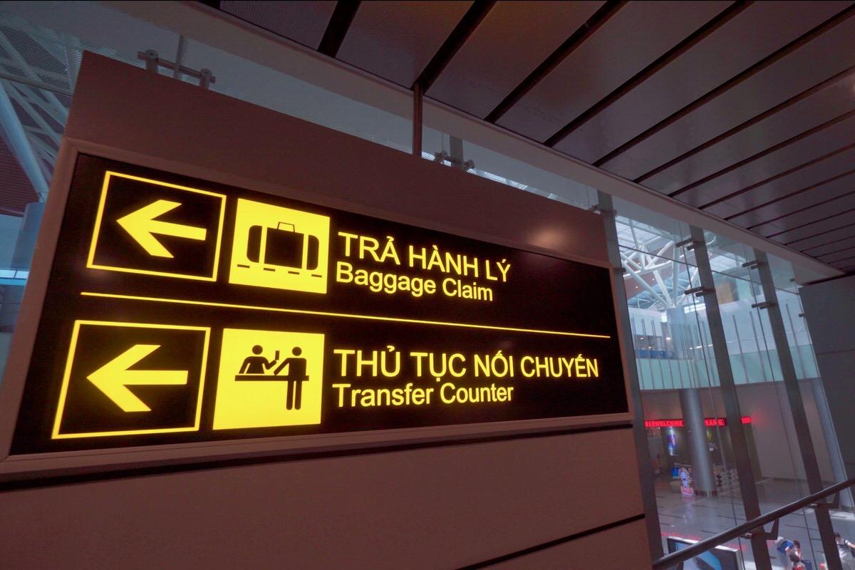 ベトナムのダナン空港到着後にやるべきこと3つ