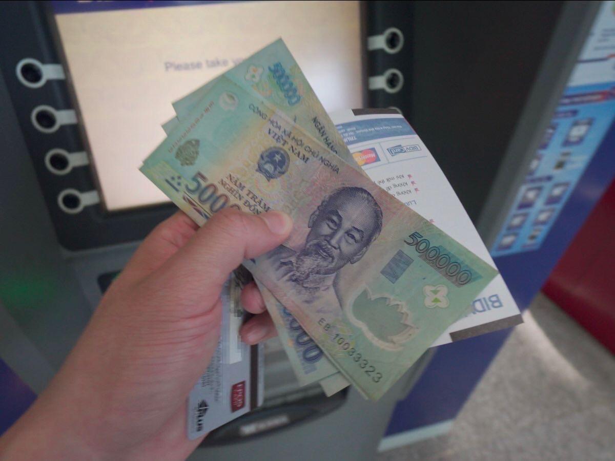 ベトナムのダナン空港ATMで海外キャッシング