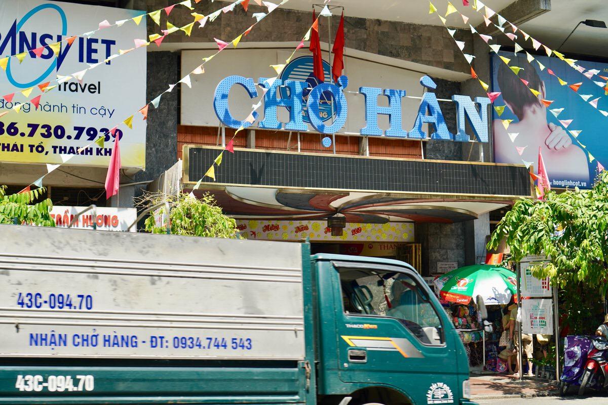 ダナンのハン市場