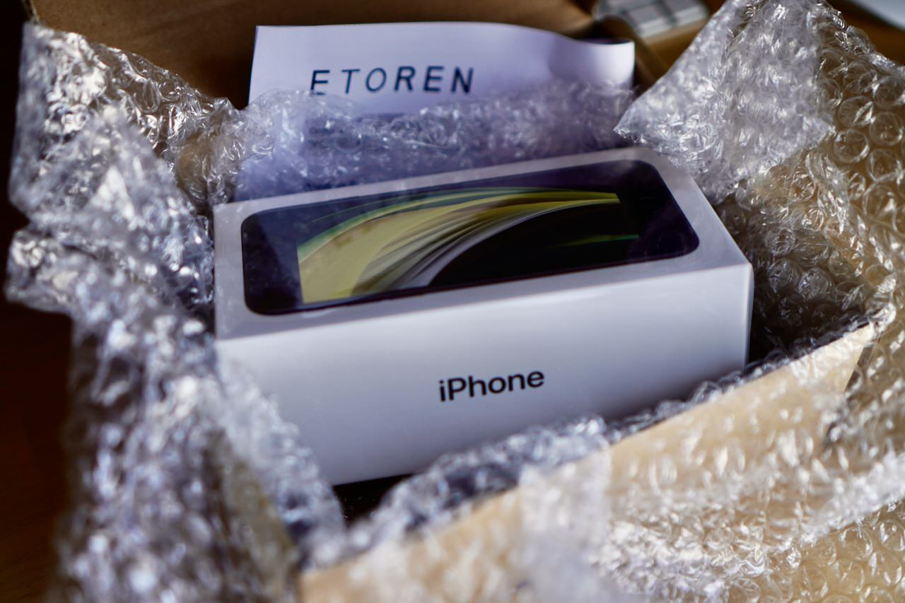 イートレンで海外グローバル版iPhone個人輸入