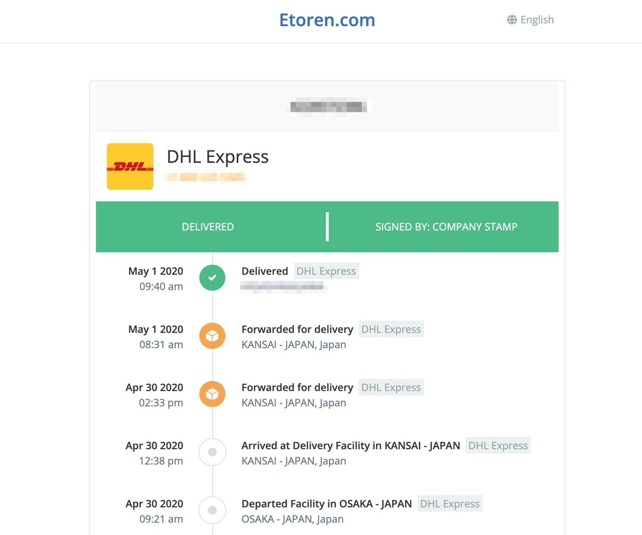 海外通販の輸送業者DHL