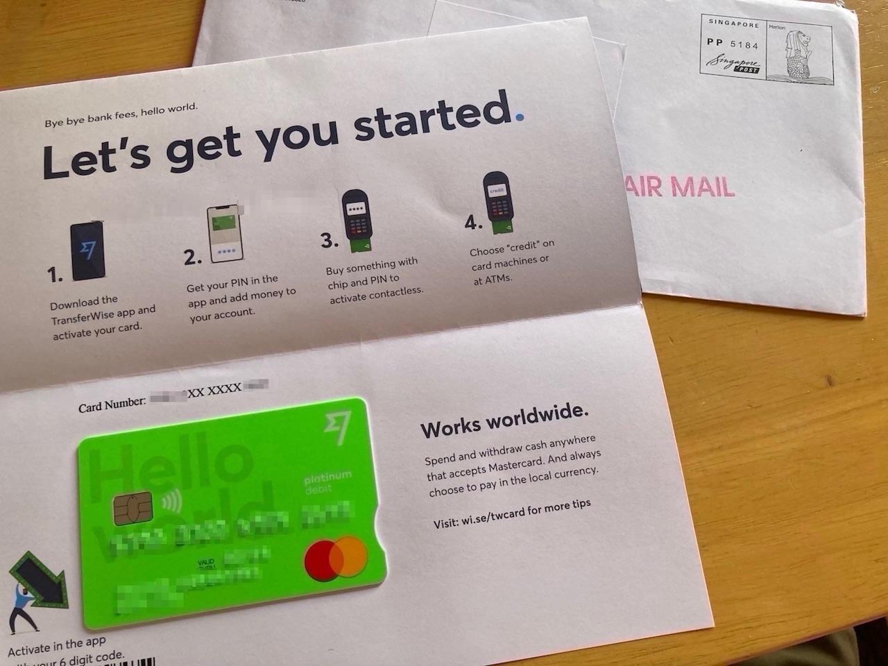 Wiseデビットカードをアクティベート