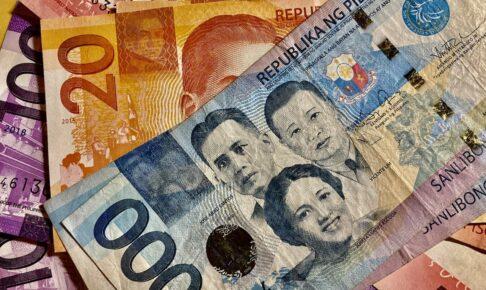 日本からフィリピンへ海外送金